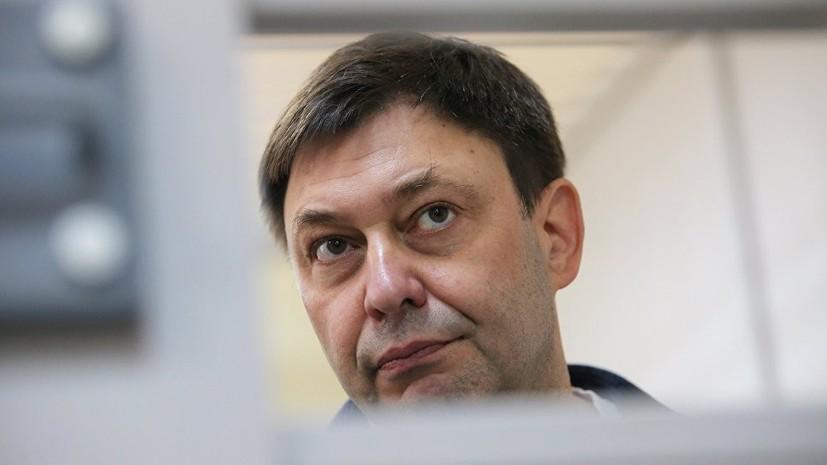 Генпрокуратура Украины подала ходатайство о продлении ареста Вышинскому