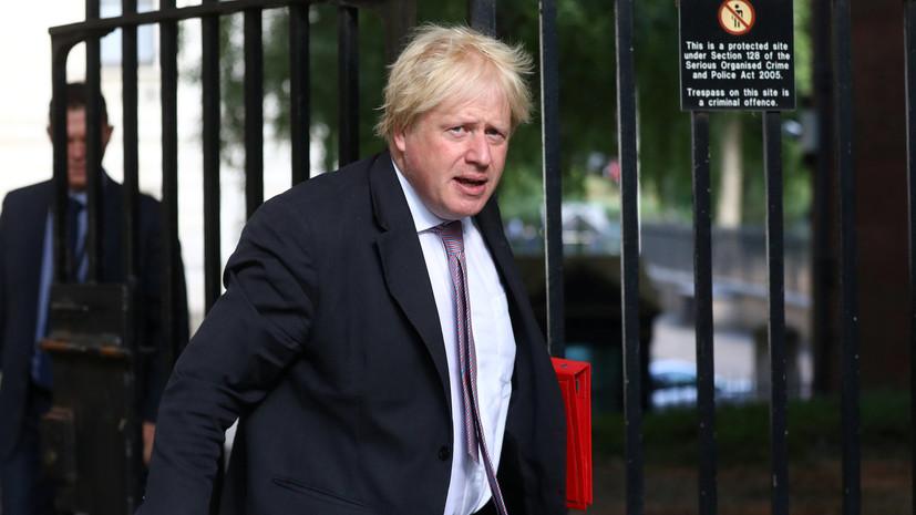 Эксперт оценил решение Джонсона уйти в  отставку