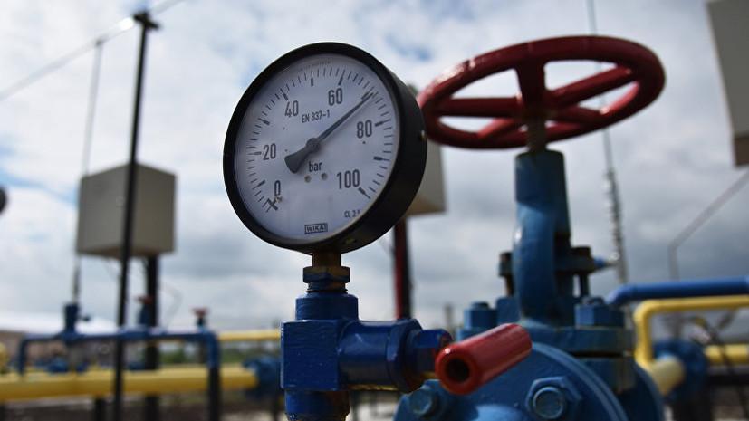 Украина и ЕС заявили о готовности участвовать в переговорах с Россией по транзиту газа
