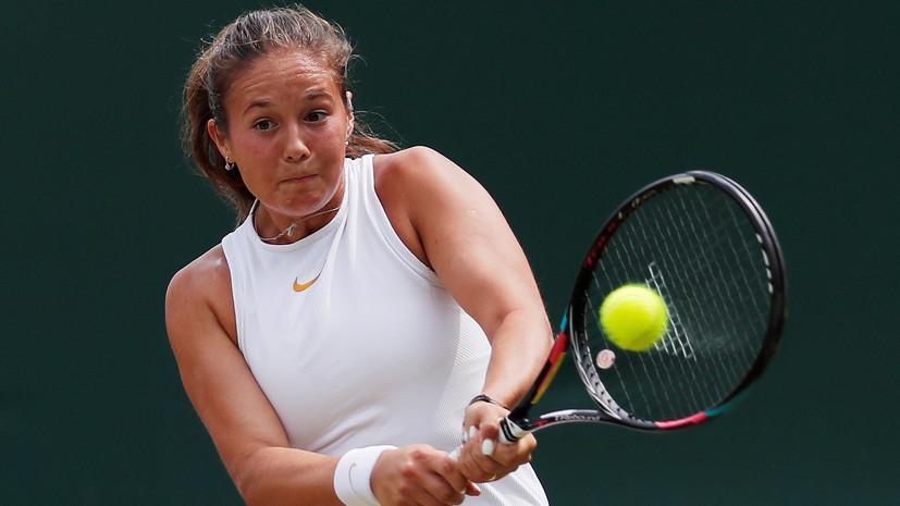 Касаткина впервые в своей карьере вышла в 1/4 финала Уимблдона
