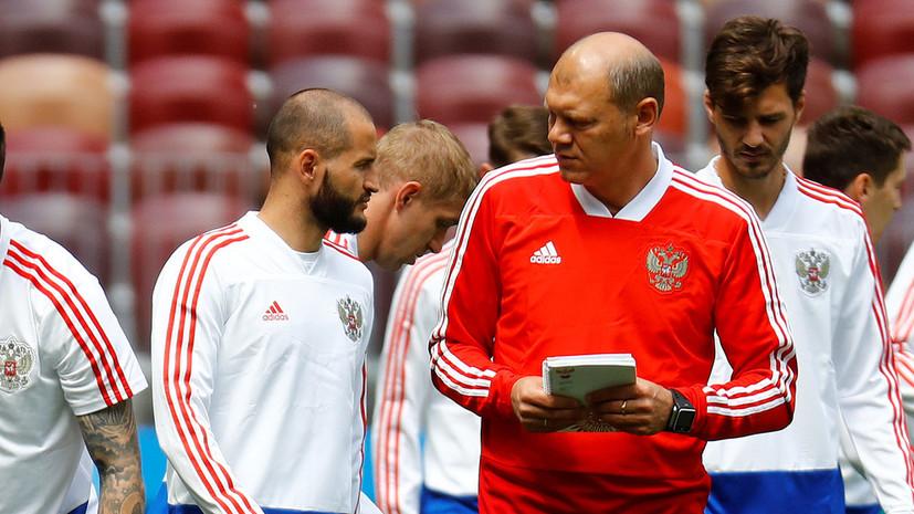 Тренер сборной России ответил Канчельскису на критику в адрес Черчесова