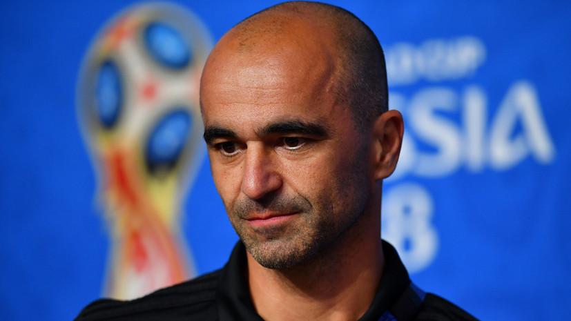 Мартинес рассказал, почему Феллайни нужен сборной Бельгии