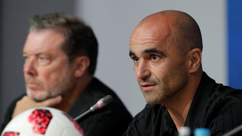 Главный тренер сборной Бельгии Мартинес дал определение бельгийскому футболу