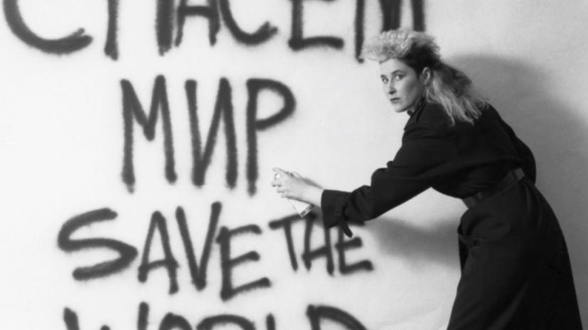 В 1984 году американская певица Джоанна Стингрей впервые приехала в