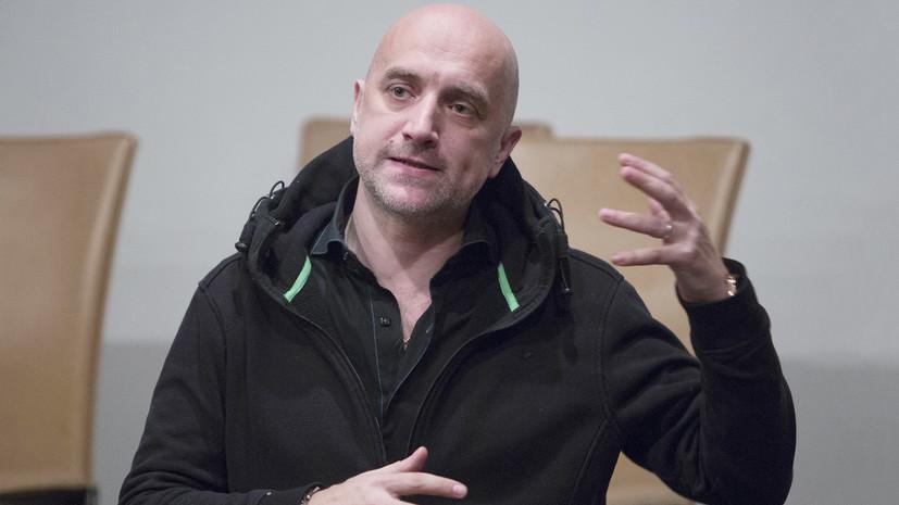 Прилепин рассказал о планах после возвращения в Россию из ДНР