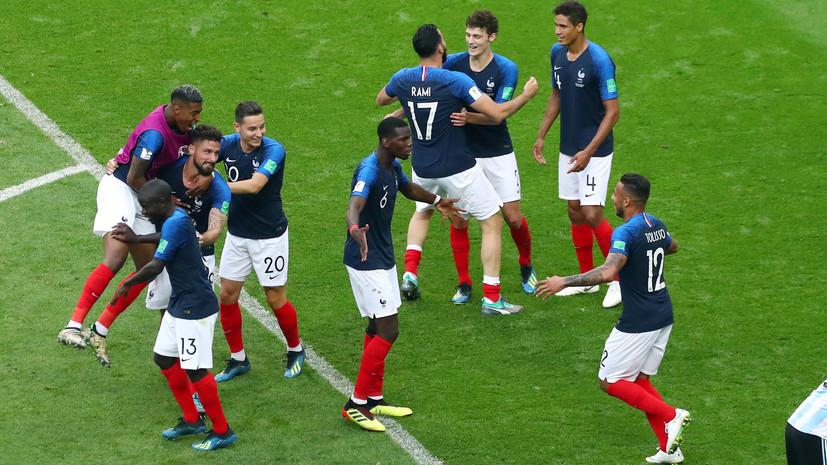 Эксперт дал прогноз на матч Франция — Бельгия