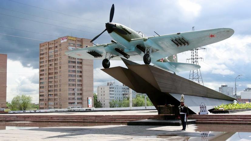 В Самаре осквернили памятник штурмовику Ил-2