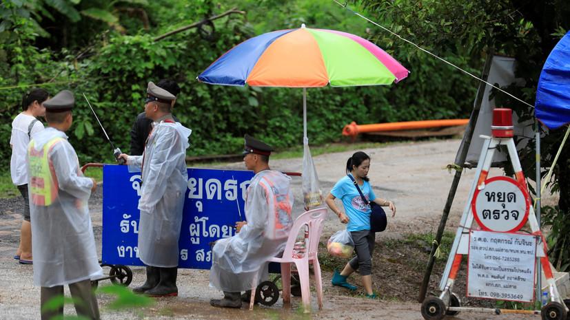 Спасённые из пещеры восемь детей в Таиланде чувствуют себя хорошо