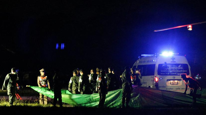 Спелеолог оценил проведение спасательной операции в пещере Таиланда