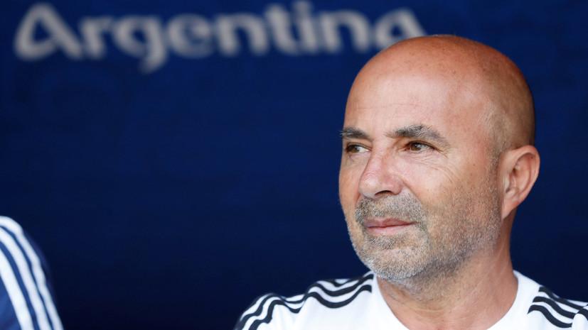 СМИ: Сампаоли продолжит работу со сборной Аргентины по футболу