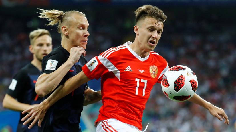 Головин рассказал об эмоциях после матча Россия — Хорватия
