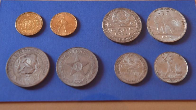 В аэропорту Южно-Сахалинска изъяли старинные монеты стоимостью 1,8 млн рублей