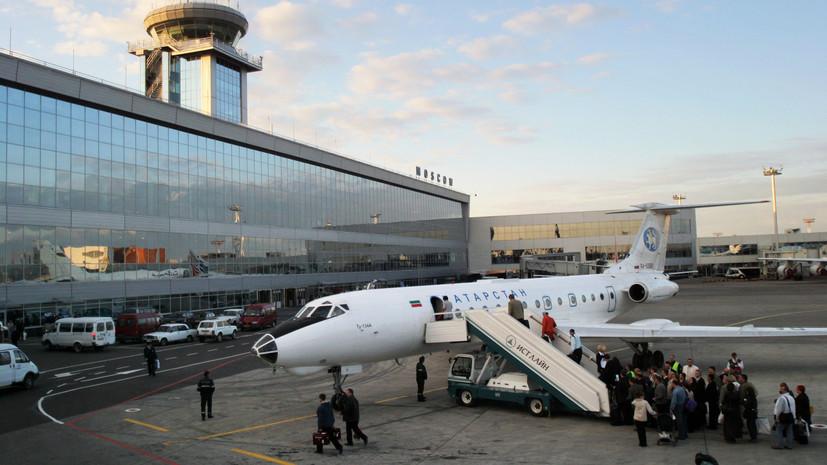 Кабмин поддержал законопроект о возмещении средств за невозвратные авиабилеты в случае болезни родных