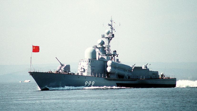 ВМФ России получит два модернизированных больших ракетных катера проекта 1241 «Молния»