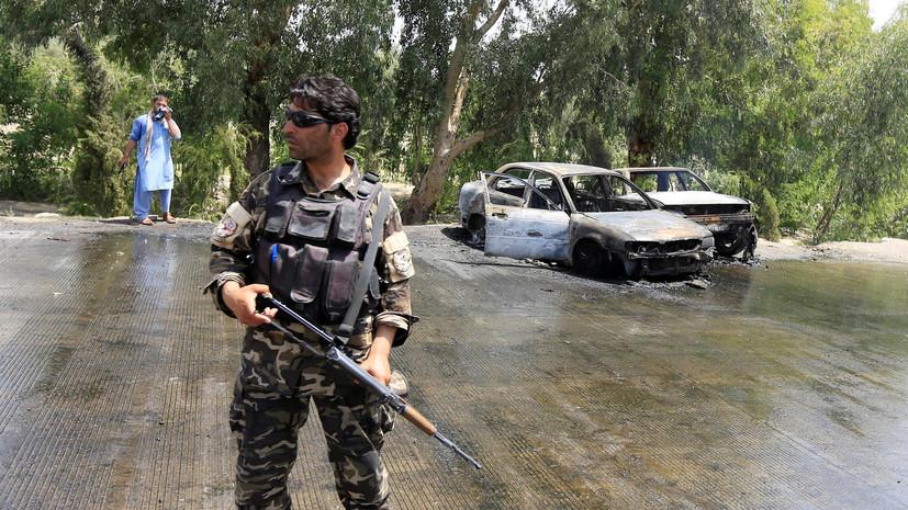 Не менее десяти человек погибли при взрыве на востоке Афганистана