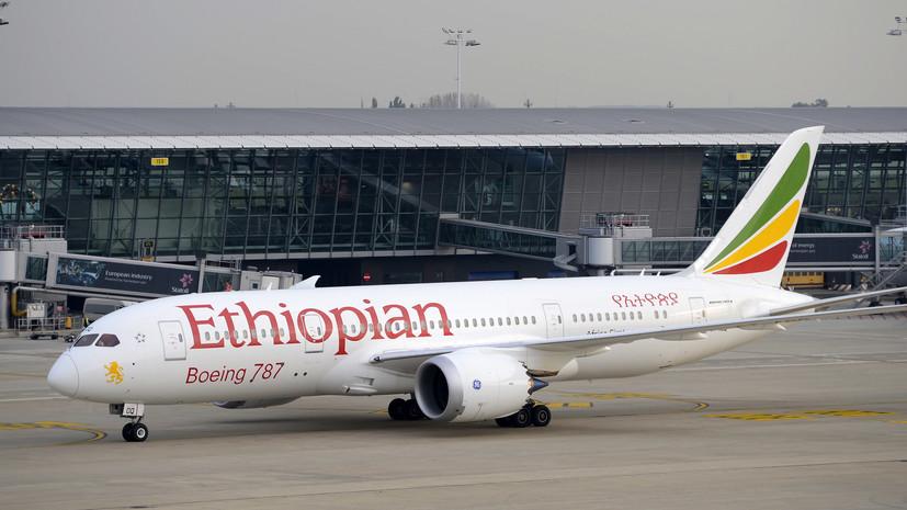 Эфиопия и Эритрея возобновляют авиасообщение