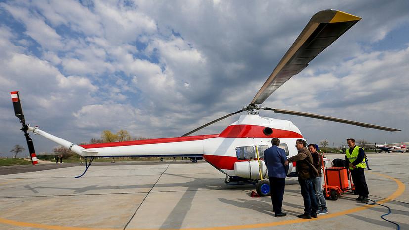 На Украине может появиться вертолётная полиция