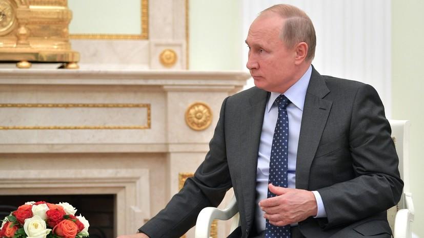Путин назначил спецпредставителя по цифровому развитию
