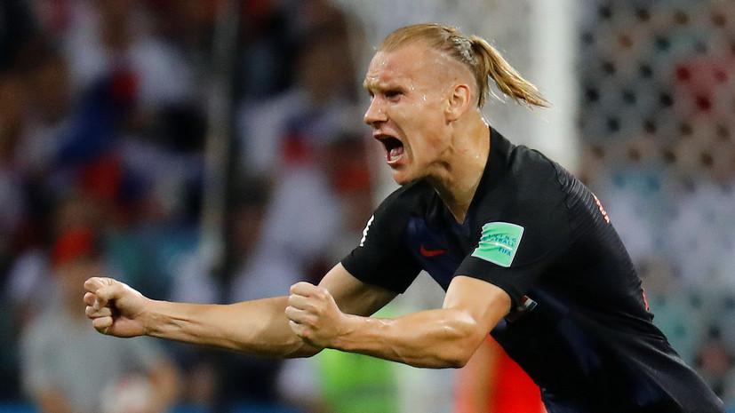 Песков нестал объяснять действия футболиста Хорватии после матча
