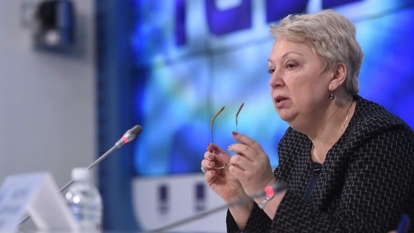 Васильева рассказала о влиянии технологий на образование