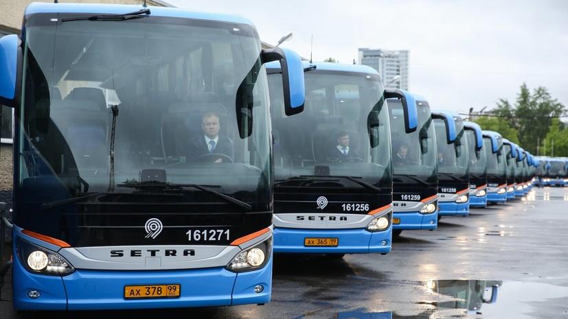 Почти 770 новых автобусов пополнят автопарк Москвы до конца года