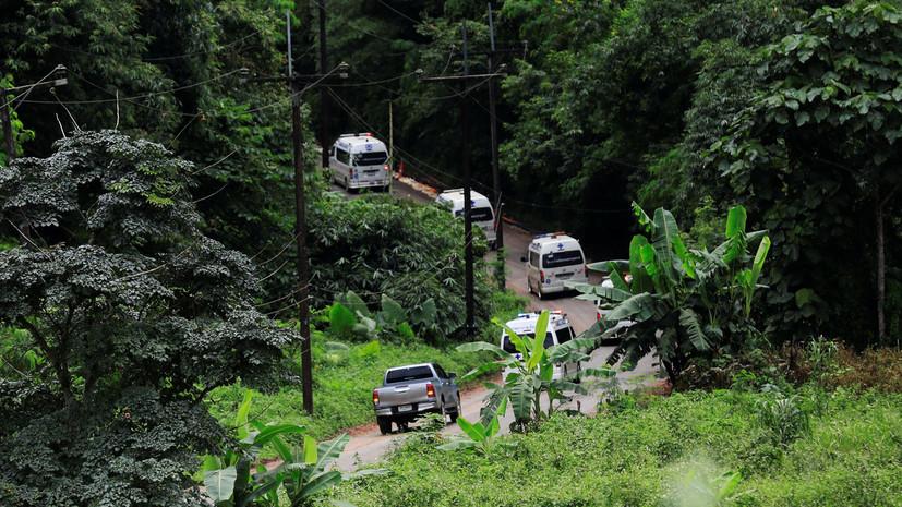 «Лесные вепри» спасены: в Таиланде успешно завершилась эвакуация детей из затопленной пещеры