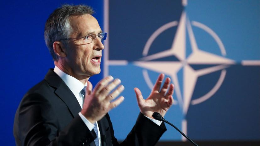 Столтенберг: ЕС и Канада должны увеличить военные расходы на $266 млрд до 2024 года