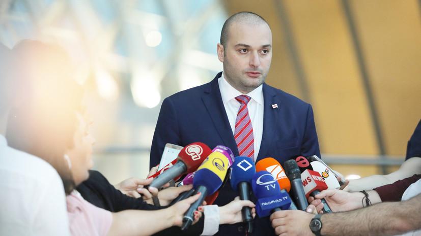 Премьер Грузии совершит визит в Брюссель для встречи с представителями ЕС и НАТО