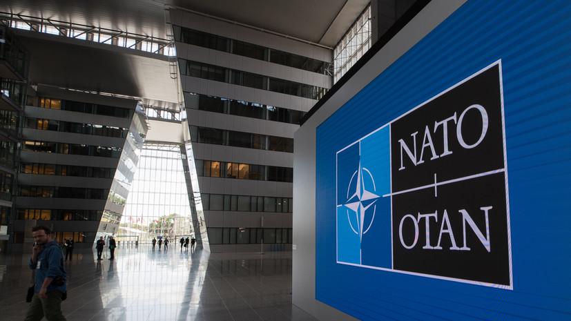 Бюджетное уравнение: с чем связаны планы НАТО существенно увеличить расходы на оборону