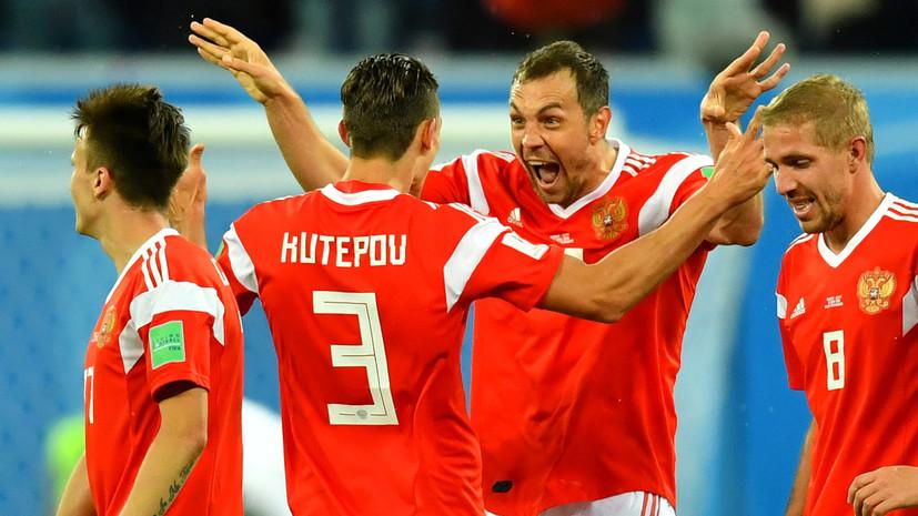 Габулов признался, что испытал противоречивые чувства после матча ЧМ-2018 с Хорватией