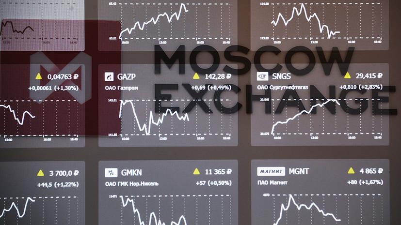 Фондовый двигатель: почему индекс Мосбиржи достиг исторического максимума