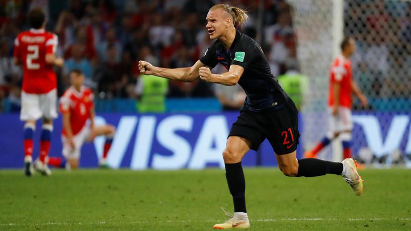 «Неприемлемое поведение»: как в России отреагировали на ещё один проукраинский ролик с хорватским футболистом Видой