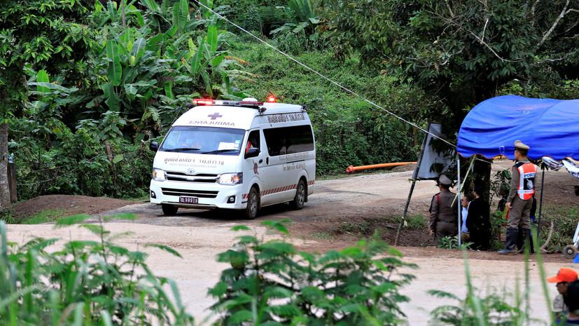 Эксперт прокомментировал спасение детей из пещеры в Таиланде