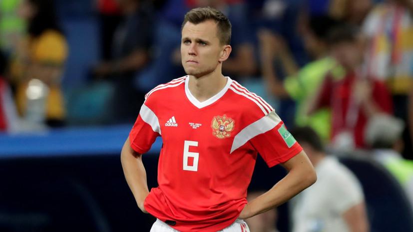 Черышев вернулся в расположение «Вильярреала» после ЧМ-2018
