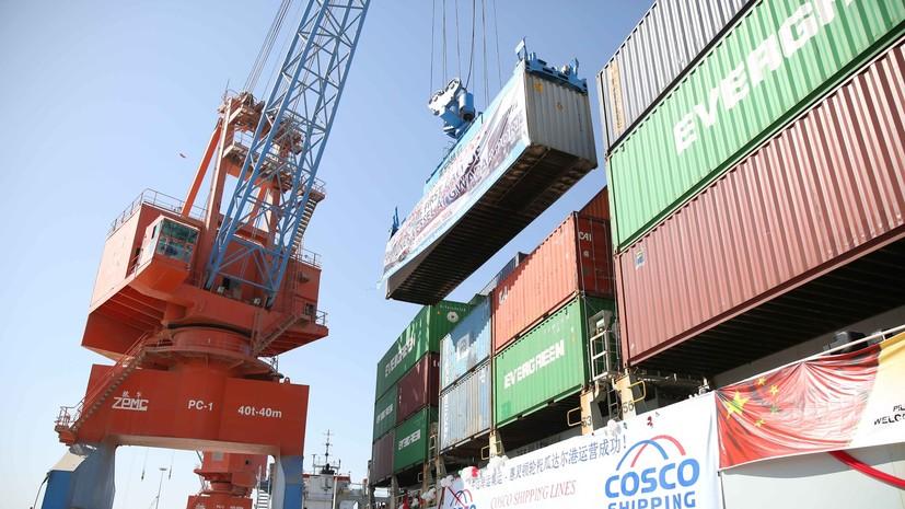 Эксперт оценил решение Швейцарии обратиться в ВТО по вопросу пошлин США на сталь и алюминий