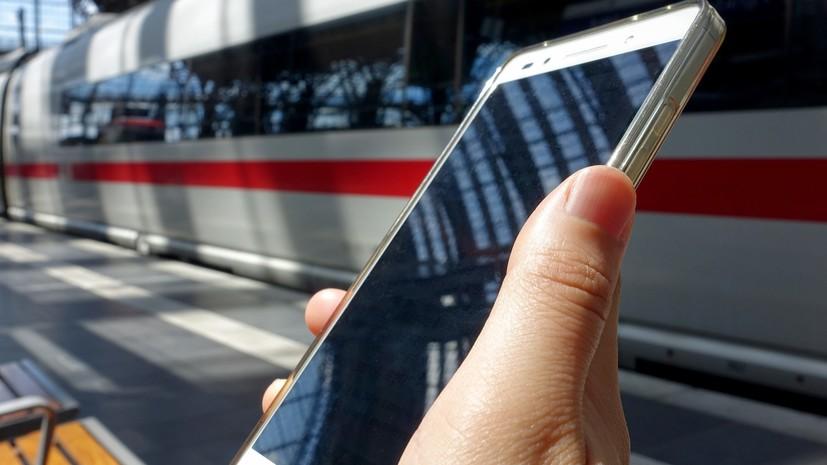 В зоне доступа: как ожидаемая отмена роуминга может сказаться на стоимости сотовой связи в России