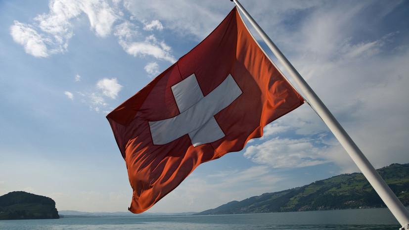 Эксперт прокомментировал жалобу Швейцарии в ВТО по американским пошлинам