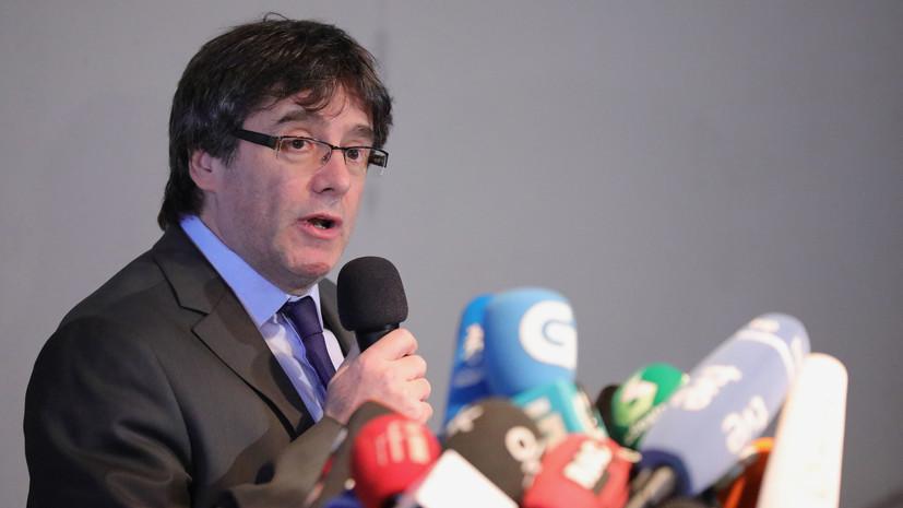 Верховный суд Испании лишил Пучдемона мандата