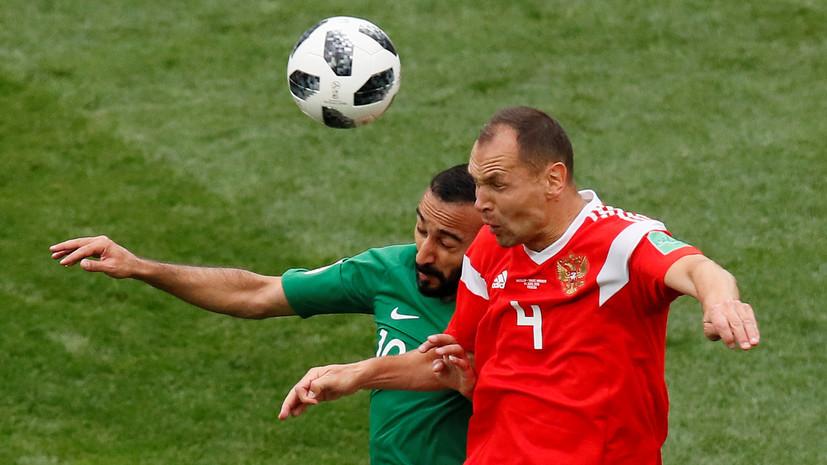 Черчесов рассказал о возвращении Игнашевича в сборную России