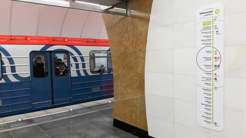 Московское метро увеличится в три раза по сравнению с 2010 годом