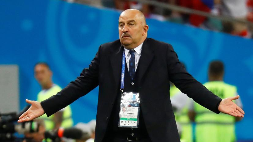 Черчесов объяснил, почему не праздновал победу над Испанией