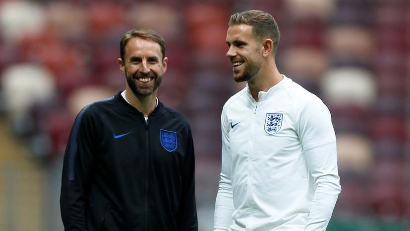 Саутгейт считает, что Хендерсон — один из самых недооценённых футболистов в Англии