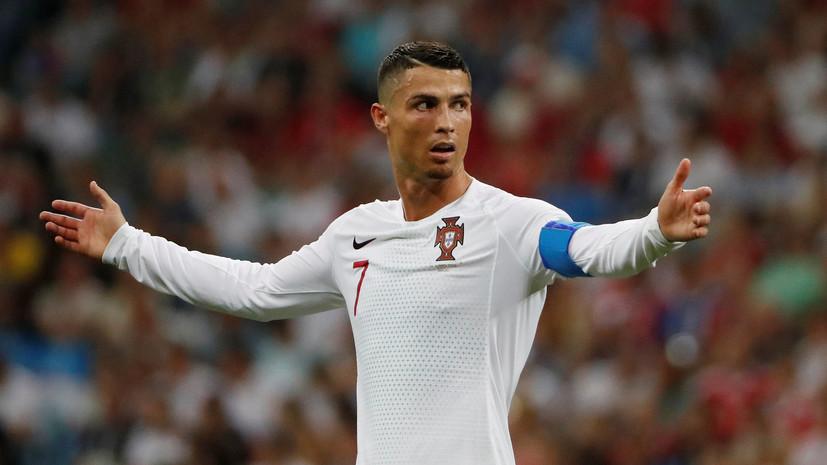 «Реал» официально объявил о переходе Роналду в «Ювентус»