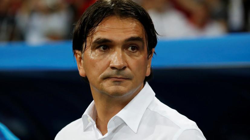 Далич заявил, что сборная Хорватии детально разобрала игру Англии перед полуфиналом ЧМ-2018