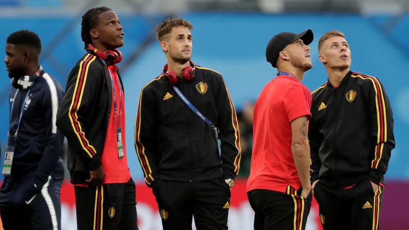 Стали известны стартовые составы сборных Франции и Бельгии на полуфинал ЧМ-2018