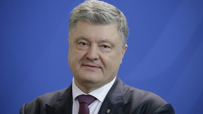 Порошенко рассказал, что «пугает Россию»