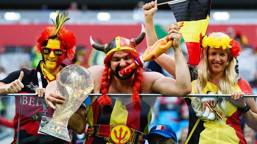 Прибытие английских фанатов, граффити с Черчесовым и недоверие бельгийцев к сборной: чем запомнился 27-й день ЧМ-2018