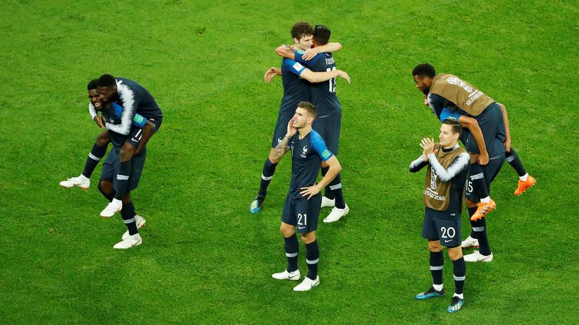 Счастье трёхцветных и горечь поражения «дьяволов»: как Франция обыграла Бельгию в полуфинале ЧМ-2018