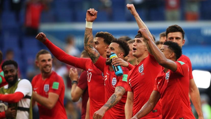 Аппетит «трёх львов» против характера «шашечных»: Англия сыграет с Хорватией в полуфинале ЧМ-2018