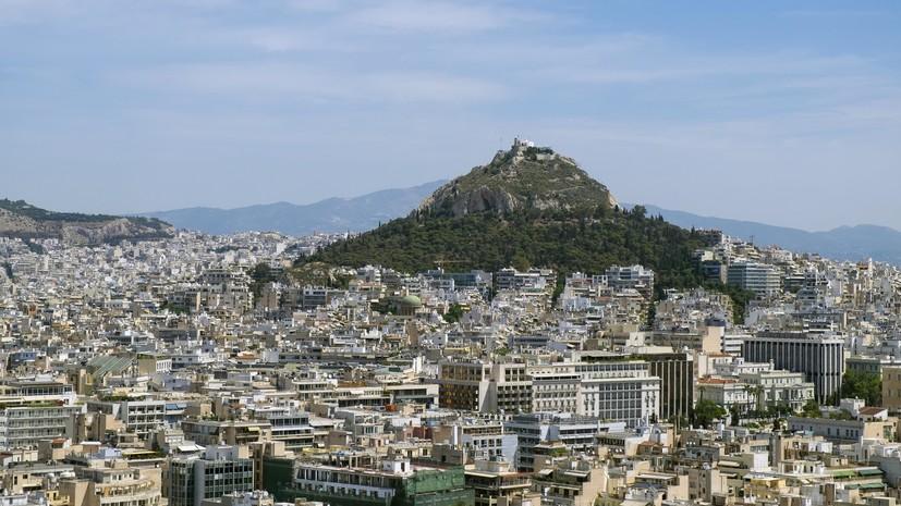 СМИ: Греция высылает двоих российских дипломатов